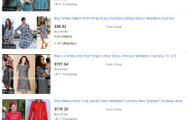 Wardrobe Wednesday: RepliKates on eBay!